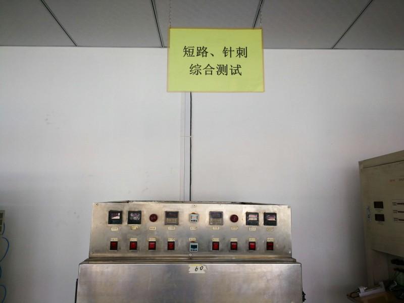 实验测试设备